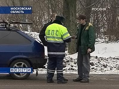 Кадр программы Вести телеканала Россия