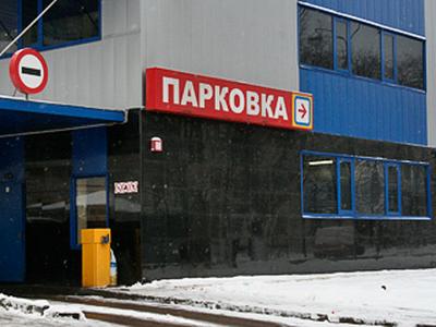 Фото Drive.ru
