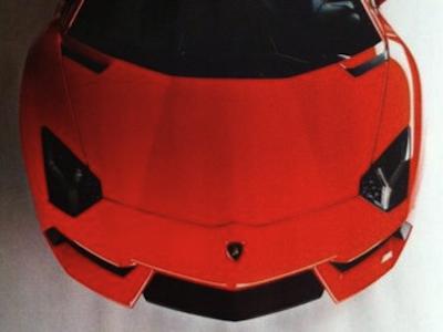 Lamborghini LP700-4 Aventador. Фото с сайта worldcarfans.com