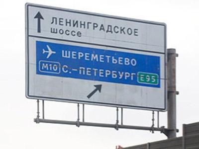 Фото ВГТРК
