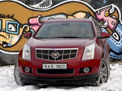 Cadillac SRX. Фото Александра Страхова-Баранова с сайта media.club4x4.ru