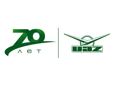 Юбилейный логотип УАЗа