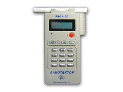 Фото с сайта petromedsnab.com