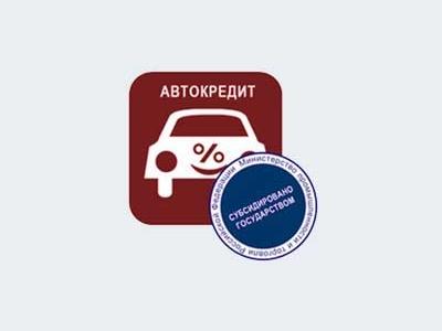 Иллюстрация с сайта minpromtorg.gov.ru