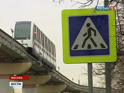 Кадр программы Вести телеканала Россия 1.
