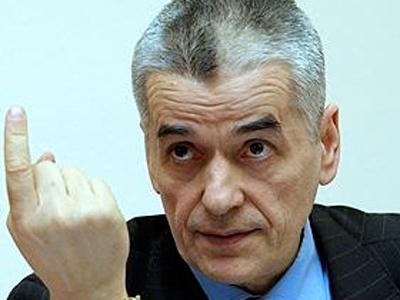 Г. Онищенко. Фрагмент фото с сайта autonews.ru