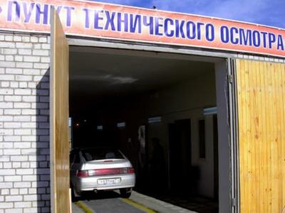 Фото с сайта fimip.ru