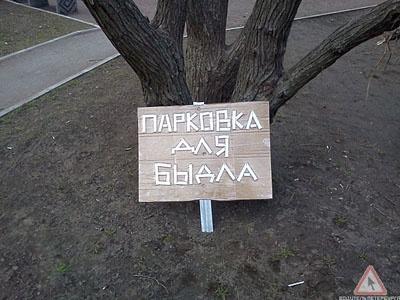 http://i.quto.ru/c400x300/4db7fcc1ba289.jpeg