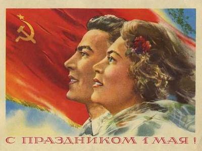 Изображение с сайта gornitsa.ru