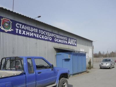 Фото с сайта kondopoga.ru