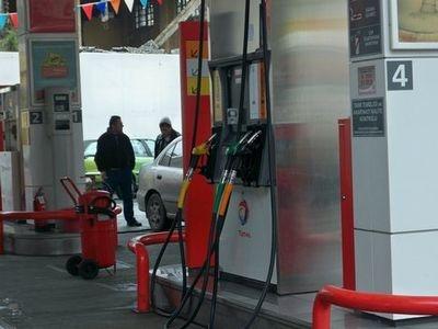 Фото с сайта petrol.org