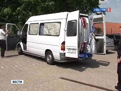 Кадр телеканала Россия 1