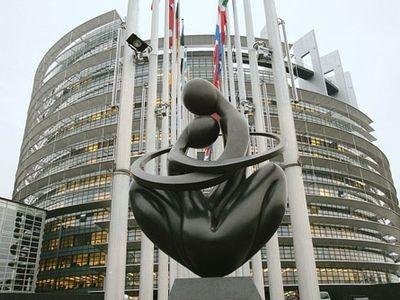 Фото с сайта euxpress.de