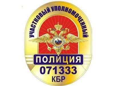 Фото с сайта МВД России www.mvd.ru