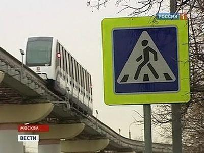 Кадр телепрограммы Вести. Москва, канала Россия 1