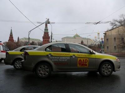 Фото far-msk.ru