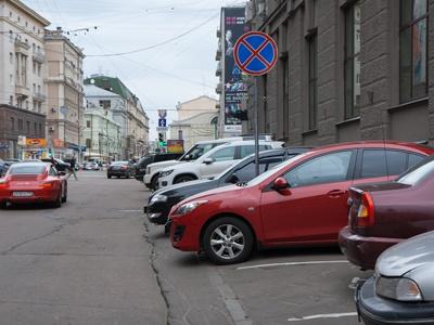 В центре Москвы появятся дополнительные платные парковочные места