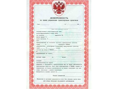Дмитрий Медведев поддерживает отмену доверенности