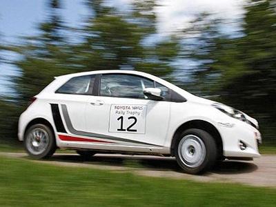 Toyota Yaris R1 примет участие в ралли WRC