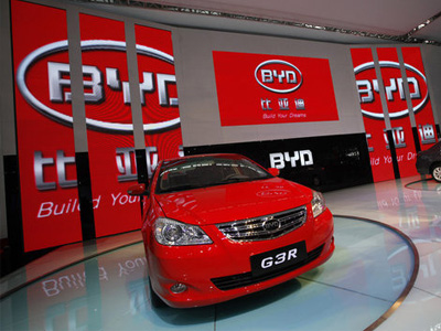 Экспозиция BYD на вьетнамском автосалоне