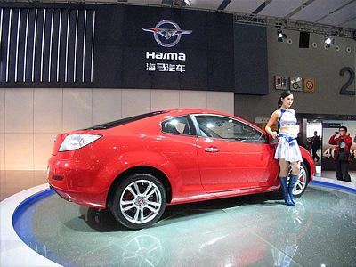 Стенд Haima на китайском автосалоне