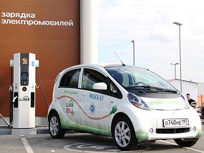 Станция зарядки электромобилей на 26-ом километре МКАД