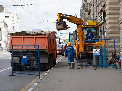 Ремонт дороги в центре Москвы