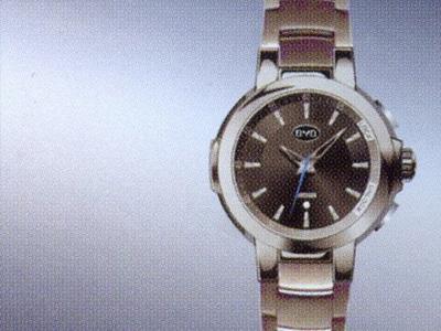 Часы-ключ от автомобиля BYD