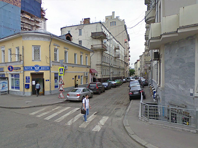 Въезд на Барыковский переулок со стороны улицы Пречистенка