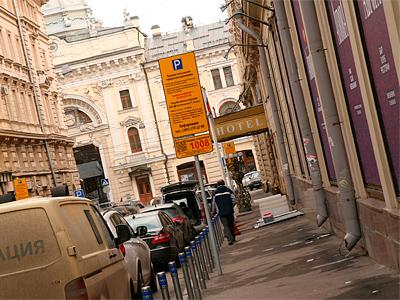 парковкой в центре Москвы