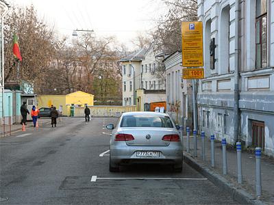 Платная муниципальная парковка в Москве