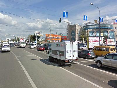 Профсоюзная улица на пересечении с Новоясеневским проспектом