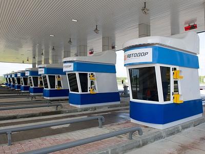 Пункты оплаты проезда по платному участку трассы М4 «Дон»