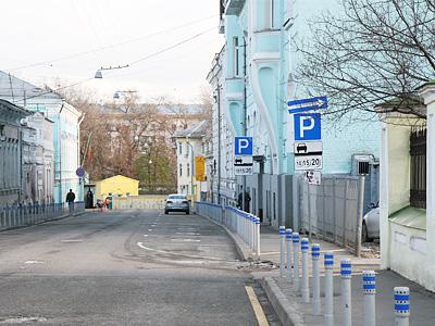 Платный паркинг на Успенском переулке в Москве