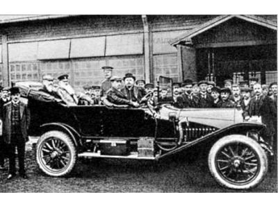 «Русско-Балтийский» 1909 года выпуска