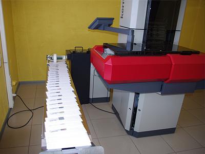 Готовые для отправки штрафные квитанции