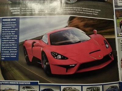 Предполагаемый облик Ferrari F150