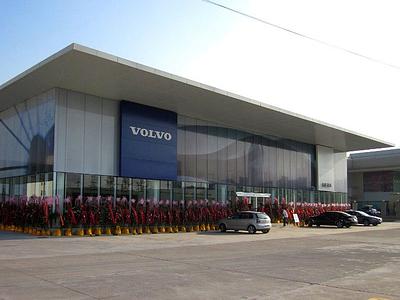 Дилерский центр Volvo в Китае