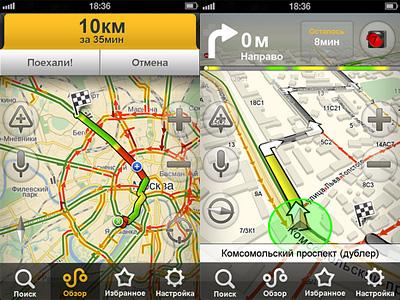 Скриншоты Яндекс.Навигатора