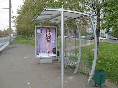 Автобусная остановка в Москве