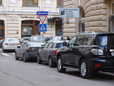 Зона платной парковки в Москве