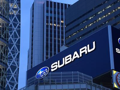 Штаб-квартира Subaru в Токио