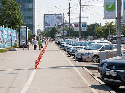 Парковочное пространство в Перми