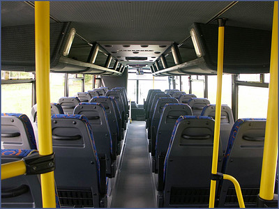Автобус КАВЗ-4238-01