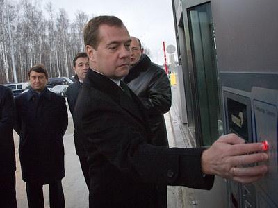 Дмитрий Медведев на открытии платного участка трассы М-1