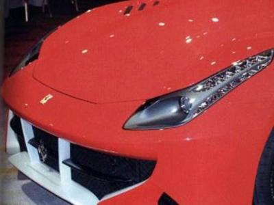 Ferrari SP FXX