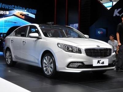 Официальный дилер KIA предлагает купить автомобили