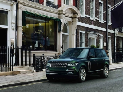 Range Rover от Holland & Holland