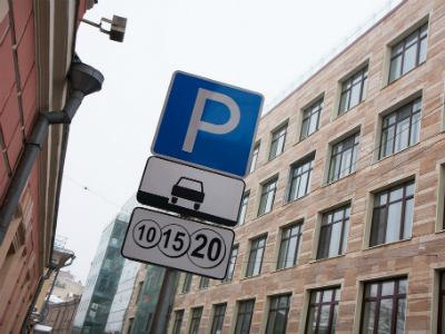 Москва заработала наплатных парковках 9,6 млрд руб.