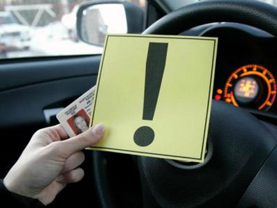 Водителям младше 25 лет могут запретить управлять автомобилями свысокой мощностью